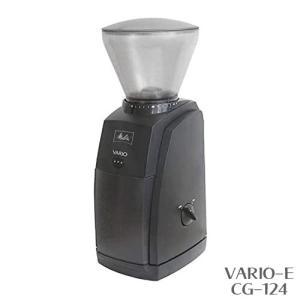 メリタ VARIO-E バリオ-E コーヒーグラインダー CG-124|tonya