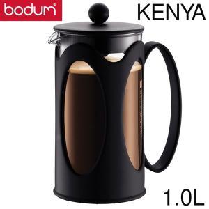 ボダム KENYAコーヒーメーカー 1.0リットル・ブラック(10685-01) tonya
