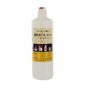 【航空便不可・離島不可】燃料用アルコール アルコK2  (500ml) tonya