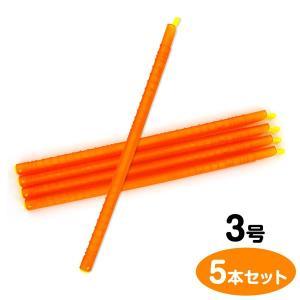 エニーロック 3号 対応幅190mm (商品実寸235mm) 【5本セット】 (オレンジ)リング付き|tonya