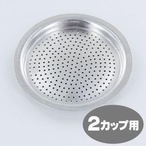 在庫限り 【箱汚れあり】 ビアレッティ モカエキスプレス用モカフィルター 2カップ用|tonya