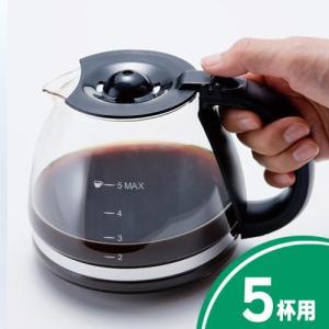 取寄品/日付指定不可 ラッセルホブス 部品 7610JP コーヒーメーカー(BK)用 ガラスカラフェ|tonya