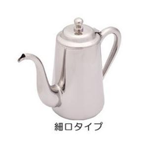 【おひとり様1点限り】コーノ特別仕様 ユキワ M-5 コーヒーポット 細口タイプ 750cc|tonya