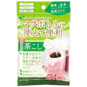 マグ用簡単茶こし (24枚入) E-3558