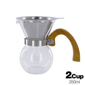 バンブーコーヒーサーバー 2cup 250ml YCD2 (ステンレスフィルター付) tonya