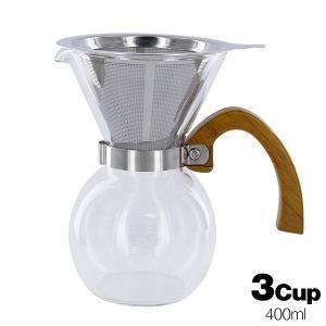 バンブーコーヒーサーバー 3cup 400ml YCD3 (ステンレスフィルター付) tonya