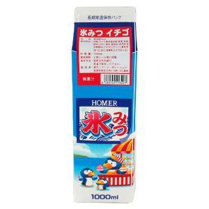 ホーマー 業務用氷みつ いちご(1L)|tonya