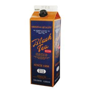 GS ブラックティー 低甘味・5倍濃縮 (1L)|tonya