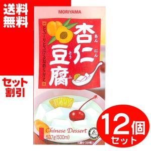 【送料無料】 守山 杏仁豆腐 (500ml×12個) 【賞味期限残25日以上をお届けします】|tonya
