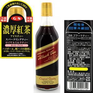 GS ブラックティー 加糖・5倍濃縮 (500ml) tonya