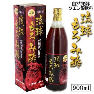 琉球もろみ酢 (900ml)|tonya