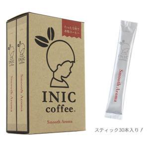 INIC コーヒースムースアロマ 箱入り 120g (4g×30本入)