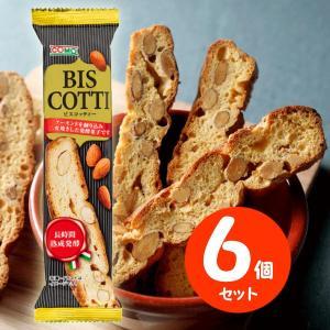 コモ ビスコッティー 6個セット 【セット商品】|tonya