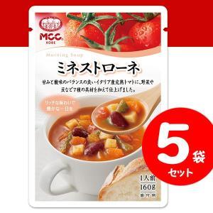 MCC 朝のスープ ミネストローネ 160g×5袋|tonya