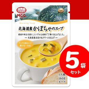 MCC 朝のスープ 北海道産 かぼちゃのスープ 160g×5袋|tonya