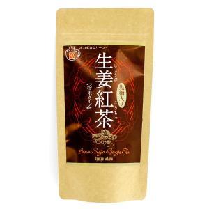 ポカポカシリーズ・生姜紅茶 黒糖入り 粉末タイプ 180g tonya