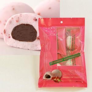 博多で100年以上愛され続ける銘菓『鶴乃子』で おなじみの石村萬盛堂が作ったマシュマロです。  苺の...