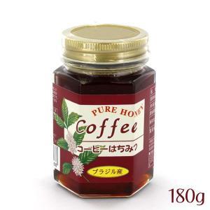 ブラジル産コーヒーはちみつ(純粋蜂蜜) 180g|tonya