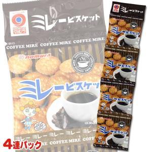 野村煎豆 まじめなおかし ミレービスケット コーヒー 4連パック(30g×4袋)|tonya