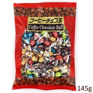 高岡 コーヒーチョコ玉 (145g)...