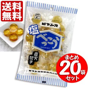 【送料無料】ロマンス製菓 塩べっこう飴 120g ×【20袋】セット商品|tonya