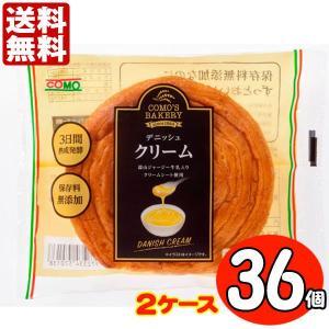 送料無料 コモパン デニッシュ クリーム 36個セット 【2ケース売り】【賞味期限14日以上の商品をお届けします】|tonya
