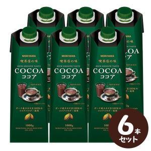 守山乳業 喫茶店の味 ココア 1000g×6本セット|tonya