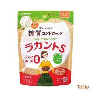 ラカントS 顆粒 130g カロリーゼロ糖類 ロカボスタイル|tonya