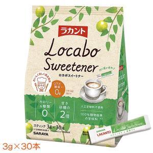 ラカント ロカボスイートナー 3g×30本 糖質コントロールに最適なロカボ スティック甘味料