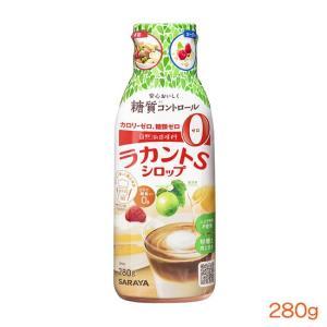 ラカントS シロップ 280g カロリー0、糖類0の自然派甘味料|tonya