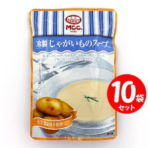 MCC 冷製じゃがいものスープ 160g×10袋 【セット割引】|tonya