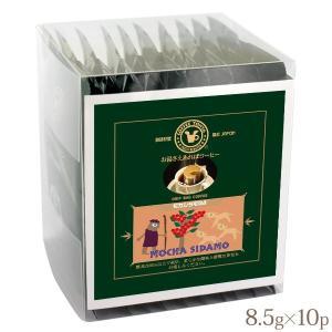 プレミアムお湯さえあればコーヒー モカシダモG4 (個包装8.5g×10P)|tonya