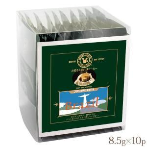 プレミアムお湯さえあればコーヒー ブラジルNo.2#18 (個包装8.5g×10杯分)|tonya