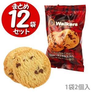 ウォーカー #532XJD チョコチップ ショートブレッド (12袋) 【セット割引】