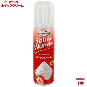 ホッフワルド ザーネワンダーホイップクリーム(...の関連商品1