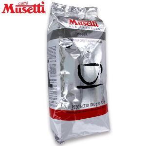 【送料無料】 ムセッティ ロッサ 豆袋 M1000RO(1kg)|tonya
