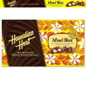 【限定品】ハワイアンホースト マカデミアナッツ...の関連商品2