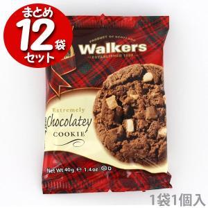 ウォーカー エクストリームリー チョコレーティー 40g×12個セット|tonya