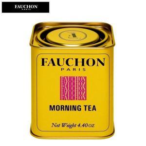 FAUCHON フォション モーニング 125g 紅茶 リーフティー (缶入り)|tonya