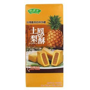 竹葉堂 台湾名産 土鳳梨酥 パイナップルケーキ 180g(個包装6個入)|tonya