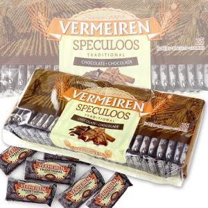 ベルメーレン カラメルビスケット チョコチップ 25p (137.5g)|tonya