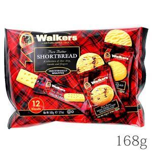 ウォーカー ショートブレッド アソートパック 168g 個包装3種 #1853MS|tonya