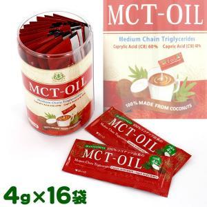 迷ったらコレ! ココナッツ由来100% 仙台勝山館 MCTオイル スティックタイプ 4g×16袋 中鎖脂肪酸 バターコーヒー 小分け|tonya