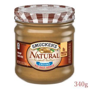 スマッカーズ ピーナッツバター ナチュラルクリーミー 340g|tonya