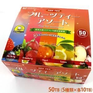 NEE TEA フルーツティーアソート50TB 5種類の風味豊かなスリランカ産フルーツティー tonya