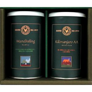 珈琲問屋 缶入りコーヒーギフト CD-19 (2缶) ギフト プレゼント 贈り物|tonya