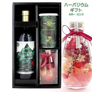 ハーバリウム ピンク & エメラルドマウンテン缶 & プレミアム瓶詰アイスコーヒー ギフト DRIC-65EE-PK tonya