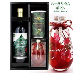 ハーバリウム ルージュレッド & エメラルドマウンテン缶 & プレミアム瓶詰アイスコーヒー ギフト DRIC-65EE-RU tonya
