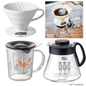 限定品 HARIO ハリオ スター・ウォーズ コーヒー・紅茶 3点セット|tonya