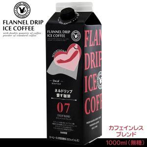 珈琲問屋 ネルドリップ愛す珈琲07 カフェインレスブレンド 1000ml 無糖 リキッドアイスコーヒー テトラパック|tonya